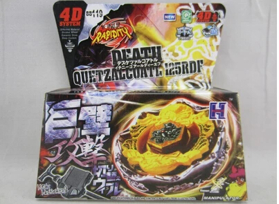 Free Shipping Novelty 4D Metal Fusion Beyblade Set , Good Quality Arena Beyblade Spinning Top Toy for Children's Gift(China (Mainland))