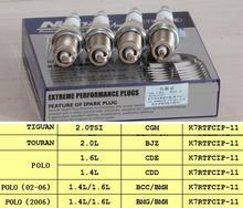 Platinum iridium spark plugs for vw tiguan/touran/2006 polo engine       car spark plug fit for BMG/BCC/CDD/CGM engine ignition
