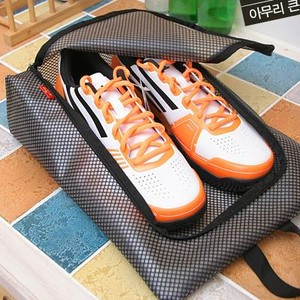 portable Portable travel shoes bag network storage Waterproof shoes can be placed organizer(China (Mainland))