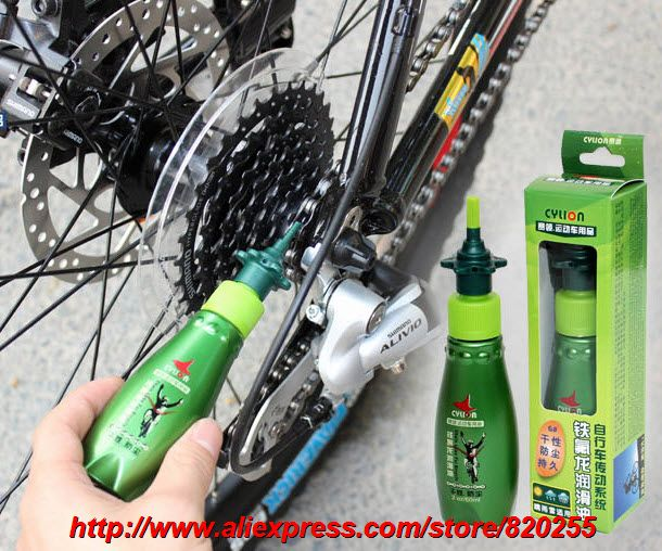 1bottle Bicycle curing oil DRY Teflon Bicycle Chain Lube 2oz/60ml mountain bike chain lubricant professional bicycle chain oil(China (Mainland))