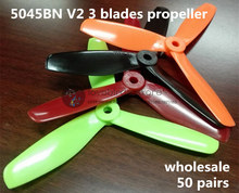 wholesale Dynamic Balancing 5045BN V2 multirotor special mini propeller 5-inch 3 blades for DIY FPV racing mini drone QAV250