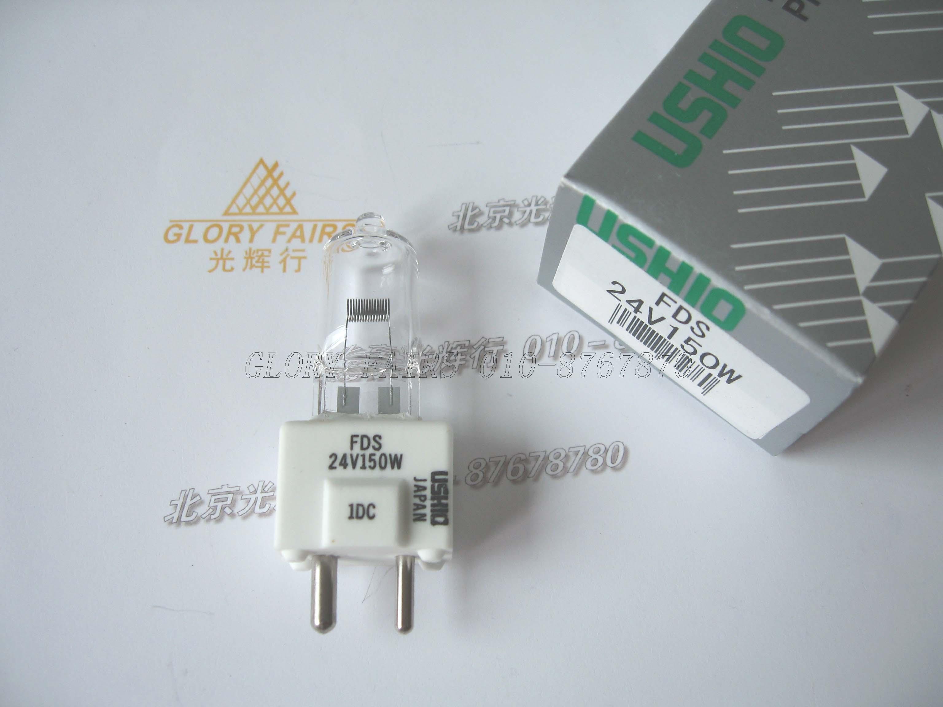 USHIO FDS 24V150W halogen lamp,24V 150W bulb,Apollo Efos Faro dental chair exam lights handpiece,Eureka automatic collimator(China (Mainland))