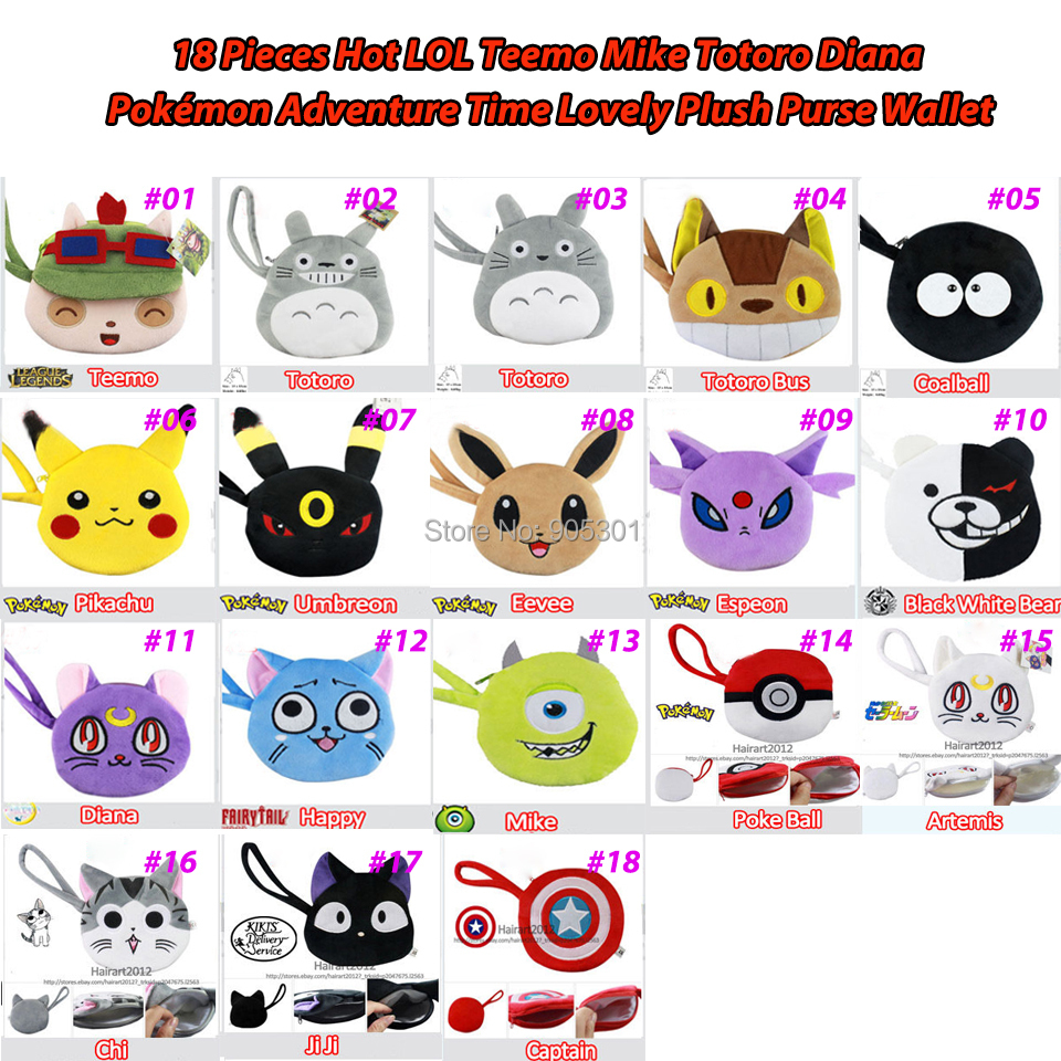 More types LOL League of Legends Teemo the Armordillo Rammus Plush Purse Wallet Cartoon Mike Totoro Diana Adventure Time anime(China (Mainland))