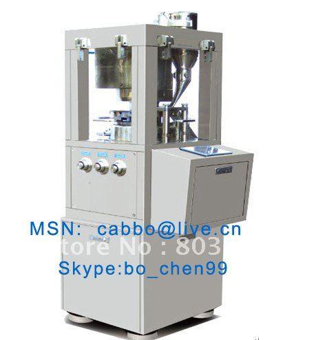 ZPS20 Intelligent Rotary Tablet Press / pills making / pill press/ tablet making press machine(China (Mainland))