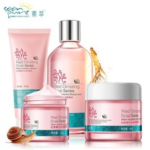 Hot,SUQIE Red ginseng snail Essence cream Carry bright color Removes Pigment Freckle Anti-Aging Moisturizers Whitening  care 4pc