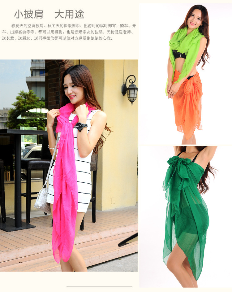 2015 women wholesale silk scarf cheap fashion super large long wide solid color silk shawls scarves wraps green scarfs185*155(China (Mainland))