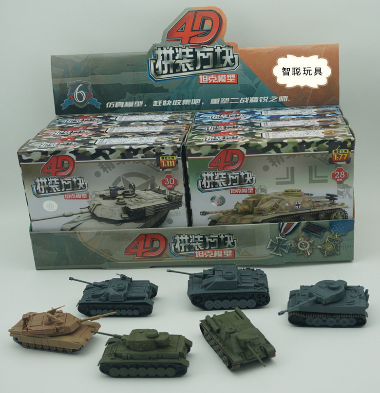 Germany Building Toys For Boys : Hot boy toys pcs lot tiger tank world war ii