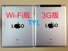 New Replacement For iPad 2 2rd Gen Wifi or 3G Version Back housing Back Cover 64GB 32GB 16GB With Logo 1 piece free shipping(China (Mainland))
