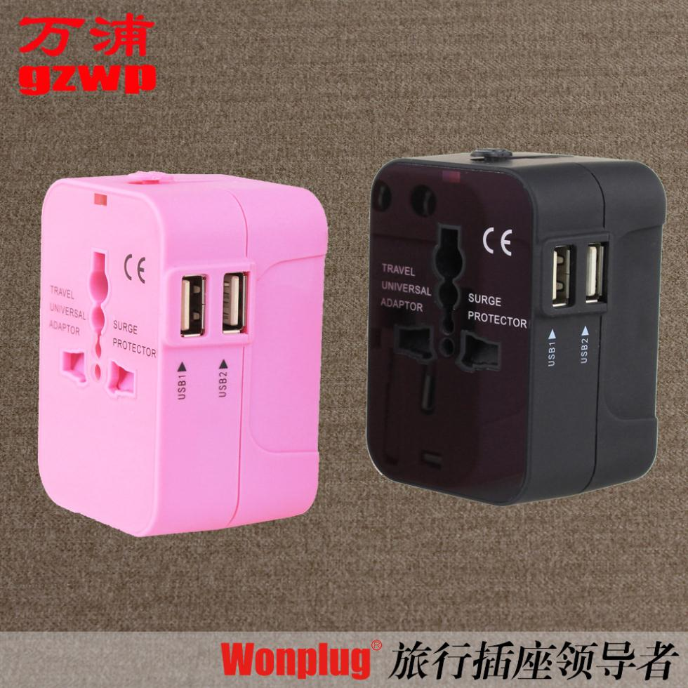 Global travel switch socket gift Hotel advertising electronic gifts Brazil(China (Mainland))