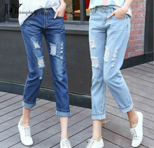 JY 2016 Spring and Autumn New Fashion Jeans female classic colored loose ripped jeans Mid Waist female pants M