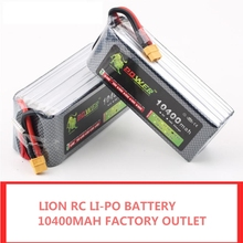 LION RC Lipo battery 4S 14.8v 10400mah 30C for RC airplane and helicopter factory-outlet goods free shipping