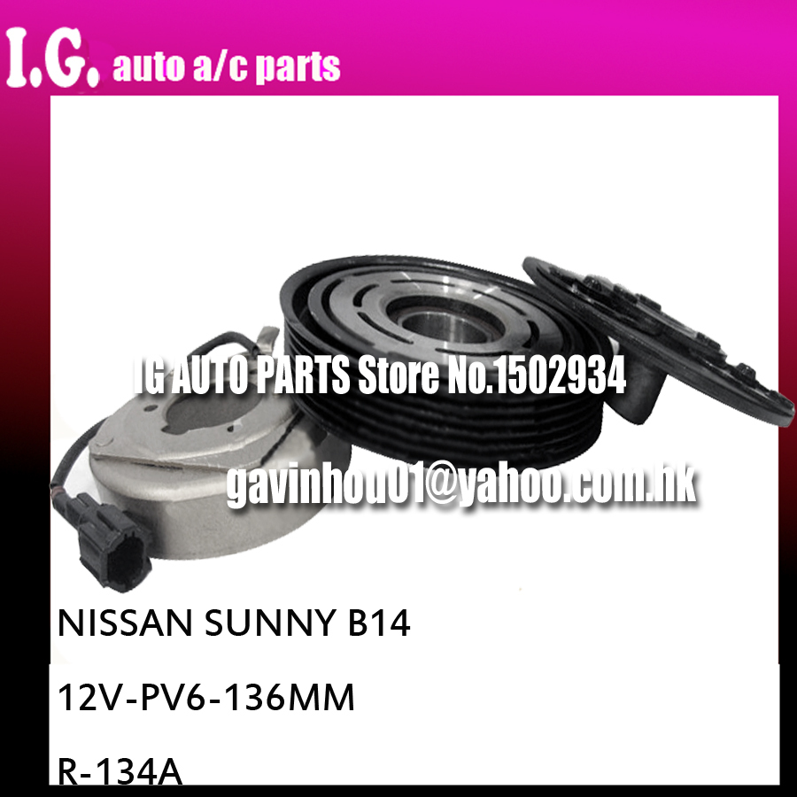 My nissan parts coupon code couponcabin iphone app simply enter the coupon code fiveoff into the coupon box att free car parts discount coupon codes deals promo codes and gifts fandeluxe Choice Image