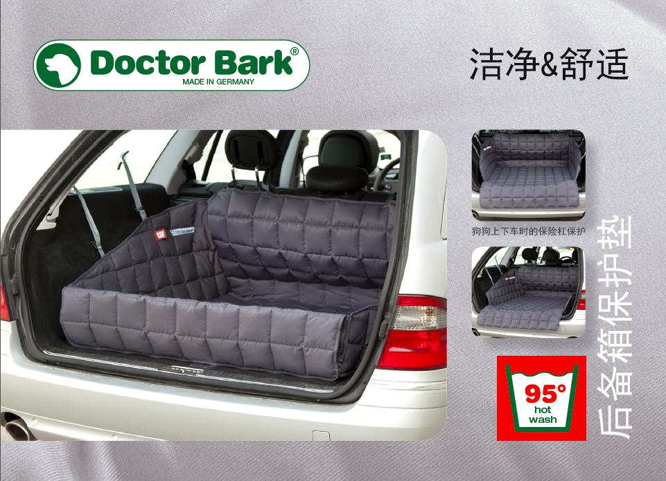 Car pad pet pad for vehicle trunk German import DoctorBark buck doctor dog(China (Mainland))