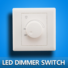 LED SCR dimmer switch 630W AC 220V Adjustable Controller LED Dimmer Switch For Dimmable panel light Downlight Spotlight(China (Mainland))