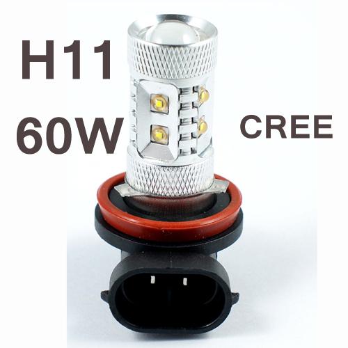 H11 60 Вт 60 Вт H11 9006 hb4 9005 hb3 h1 h7 h9 1156 1157 h3 h4 автомобилей сигнала поворота обратный задний фонарь Bullb # ef кри из светодиодов автомобилей противотуманные фары литой диск replica fr lx 7362 7 5x18 5x114 3 d60 1 et35 hb