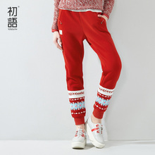 Toyouth Women Harem Pants National Trend Print Embroidered Sports Sweatshirt Casual Loose Trousers(China (Mainland))