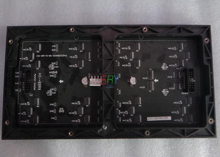 P4 indoor module 1 (8)