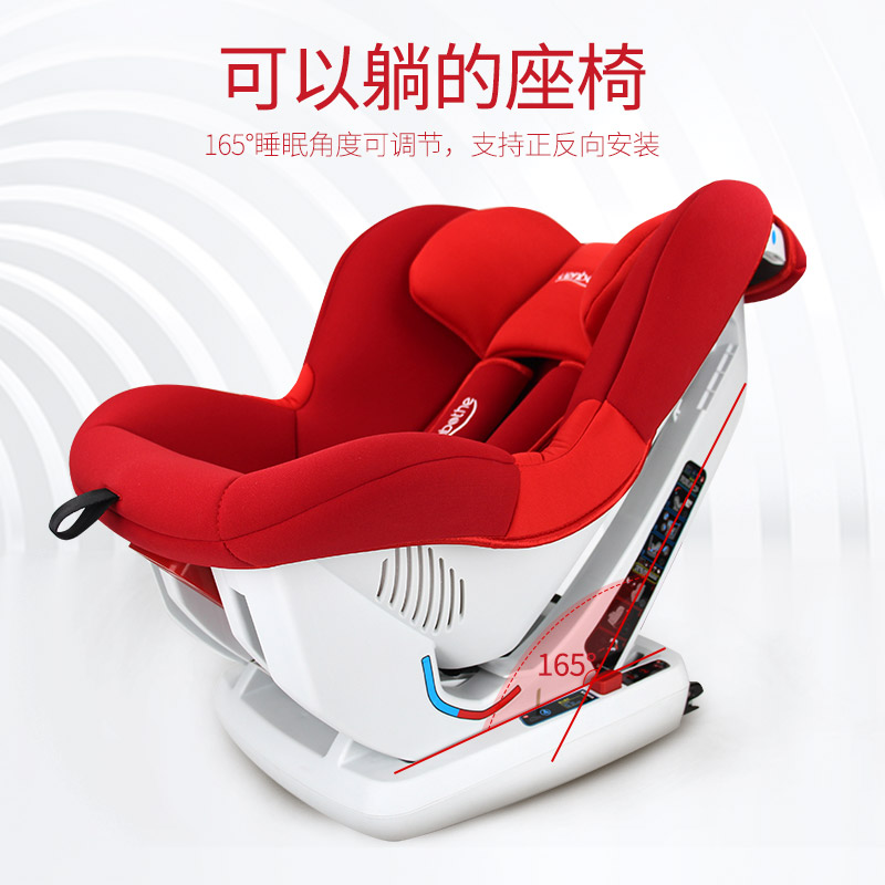 multi function baby car seat with isofix for 0 4 years old kids convertible child carseat can sit lie auto chair