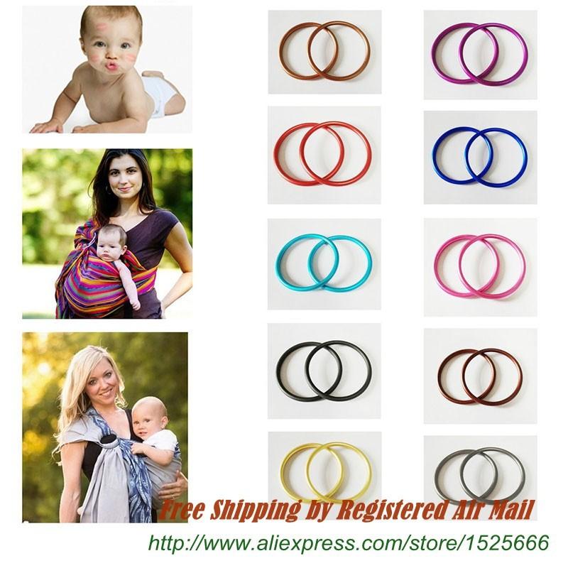 Aluminum Sling Ring  for baby carrier (8)