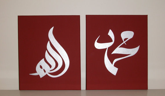 Compare Prices on Islamic Calligraphy Pictures- Online Shopping ...