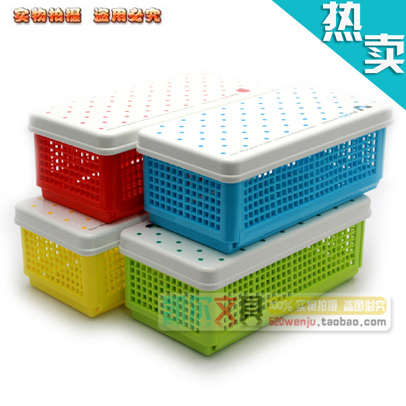 Stationery folding stationery box miscellaneously storage box cosmetics stationery storage box