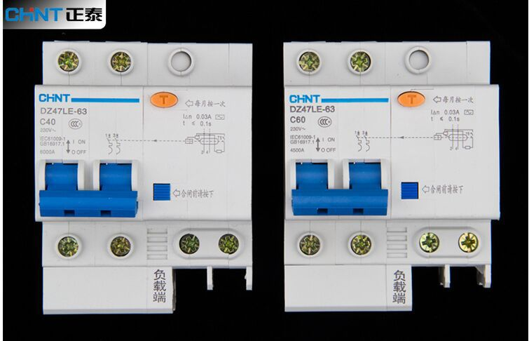 New Air Switch House Home circuit breaker DZ47LE-63 2P C40 32A 230V DIN Rail Mounted 2p Earth Leakage Circuit Breaker chint(China (Mainland))