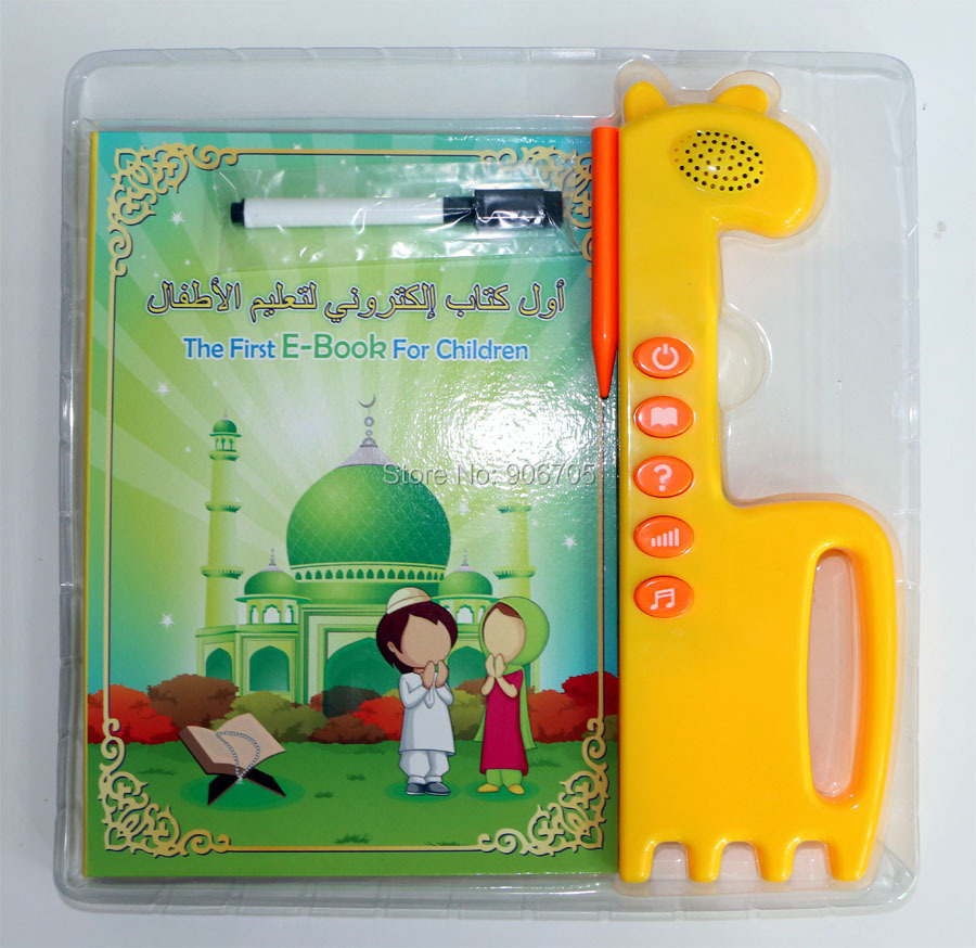 Quran Learning with the Arabic and English E-BOOK for kids,quran educational toys learning Machine tablet for children(China (Mainland))