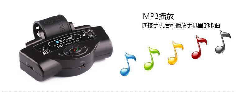 free shipping high quality 2014 New arrival mini car bluetooh speaker ,jambox style jawbox speaker bluetooth speaker(China (Mainland))