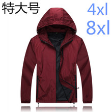 2016 new arrival Extra large male jacket spring autumn outerwear sandtroopers windproof oversized plus size 4XL 5XL 6XL 7XL 8XL(China (Mainland))
