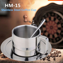 Three-piece stainless steel coffee mug cup, stirring spoons, plates,  drinkware tea cup