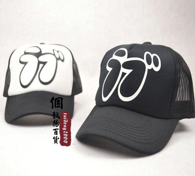 New 2014 mesh Cap Baseball Caps adjustable hip hop Snapback caps hats for men toucas gorras bones bones bone aba reta h614(China (Mainland))