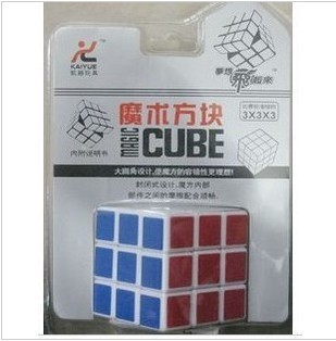 Triumphant more toy educational toys cube magic cube triumphant more 0992