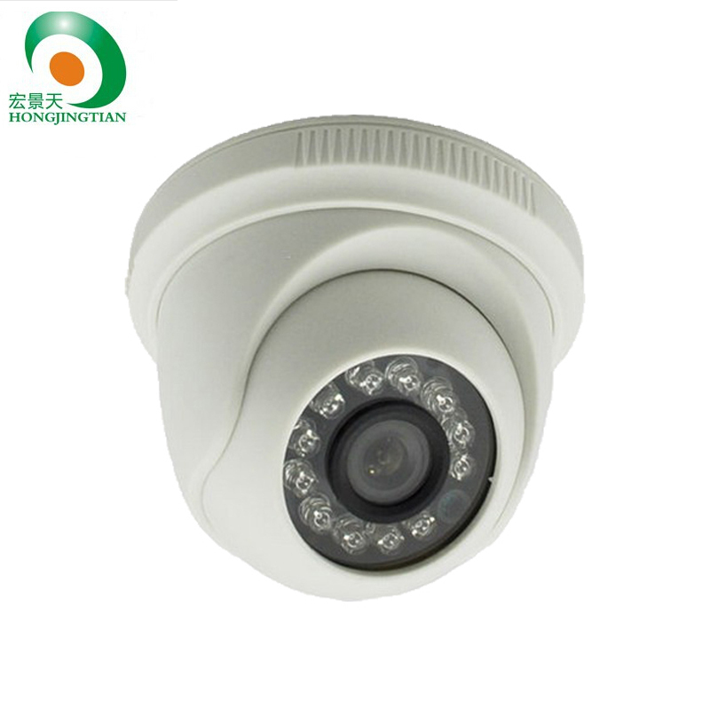 2pcs/lot 1/4 cmos 800tvl Indoor/ Outdoor Security with IR-CUT free shipping<br><br>Aliexpress