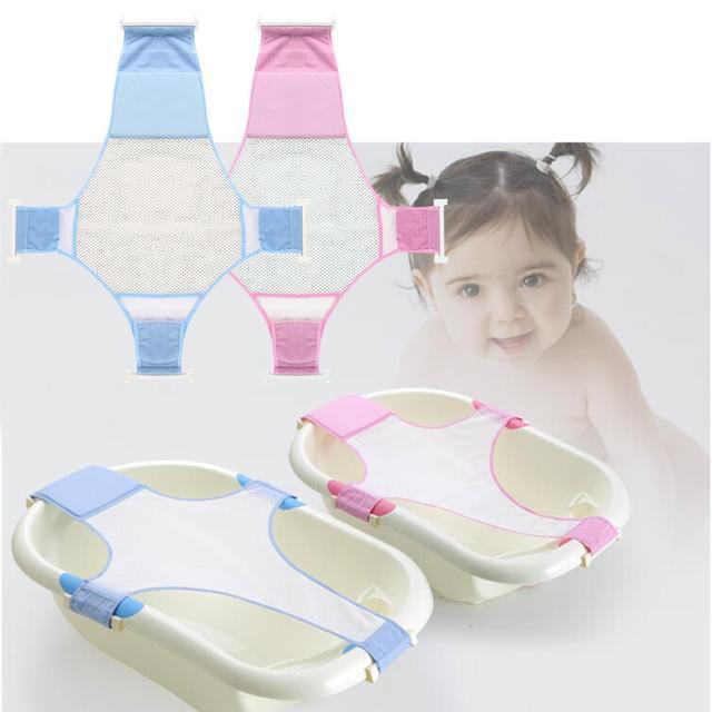 Крест в форме детская ванна сиденья против небуксующий безопасность поддержка регулируемые ...