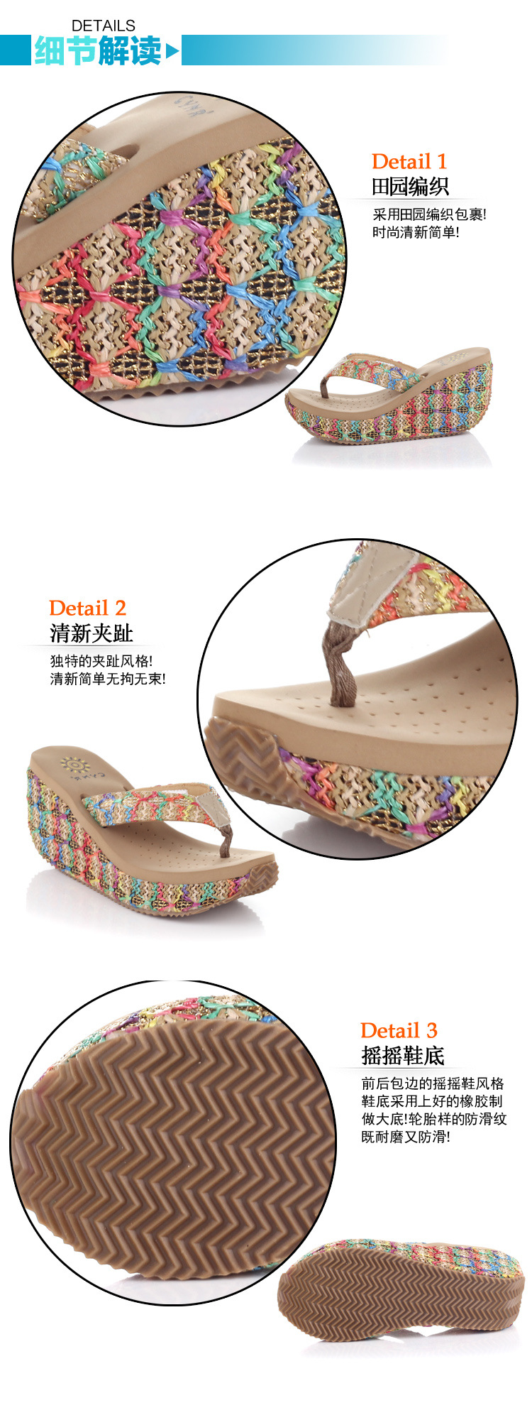 2016 Summer Bohemian Sandals Heavy-Bottomed Rattan Wedged Platform Designer Shoes Women Flip Flops Chaussures Pour Femmes