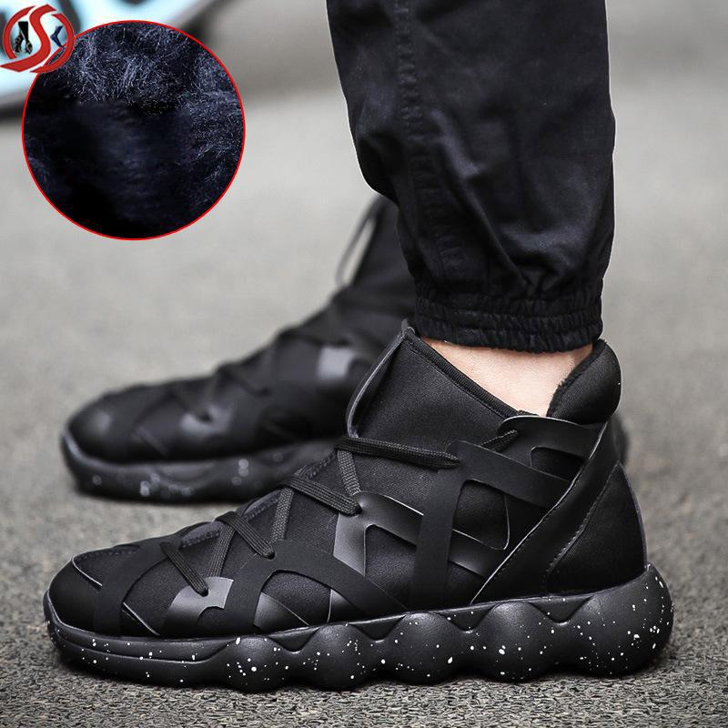 Купить мужскую обувь в интернет магазине WildBerries ru