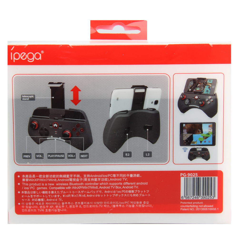 iPega PG-9025 Wireless Bluetooth Game Pad Controller Joystick for Different Android IOS PC Games Compitable Win XP 7 8 TV Box(China (Mainland))