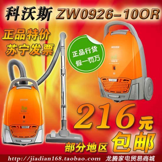 Ranunculaceae tek zw4330 worsley vacuum cleaner zw0926-10or household silent small mini(China (Mainland))