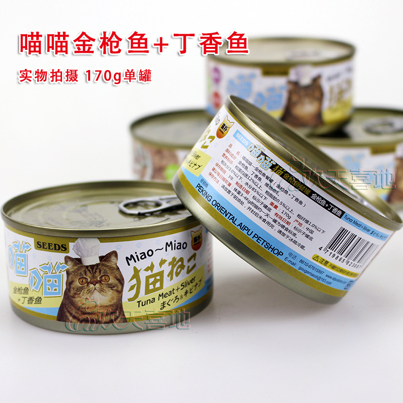 Taiwan treasuring Mop canned cat meow cat snack tuna fish + clove 170g Pet Supplies(China (Mainland))