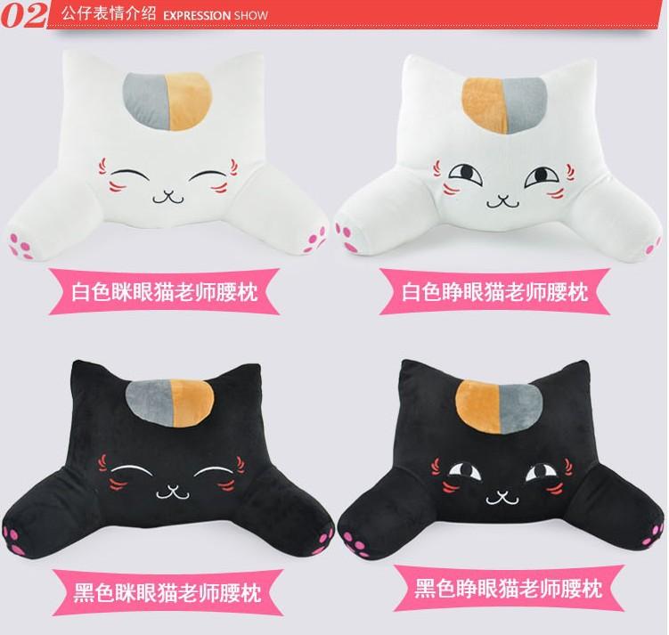 50x25x15cm Japan Anime Figure Cat teacher Stuffed Plush Chair Back Cushion 1 piece(China (Mainland))