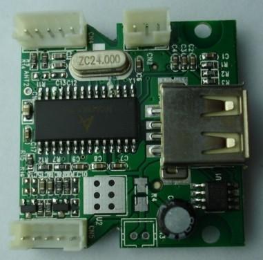 S-210 MP3 Декодер совета 5 В