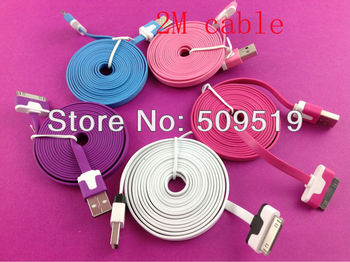 200 pcs/lot 2m 6ft  Flat Charging Cord USB Data Sync Cable For  iPhone 4 4S 3GS 3G iPod Nano  + Fedex  shipping