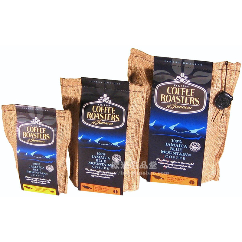 Royal blue mountain coffee beans coffee roasters 227g of jamaica