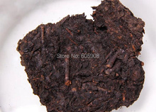 200g 250g Piece Ferment 2001 Year Aged Puer Tea New Fragrance Grapefruit