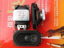 Buy 2pcs/pack 8 ohm 7W Neodymium full-range speaker louderspeaker LCD TV ads home theater Audio LG 4070 for $11.89 in AliExpress store