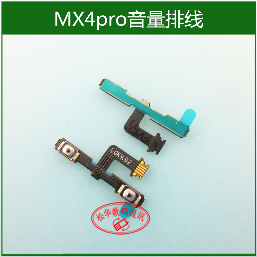 Original for Meizu MX4 MX 4 Pro M462U Side Volume Button Key Switch Flex Cable Ribbon Replacement Cell Phone Repair Spare Parts(China (Mainland))