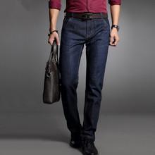 Black Plus Size Leisure Denim Pants for Men Business Classic Male Dress Jeans Autumn New Straight Fashion Jeans Homme(China (Mainland))