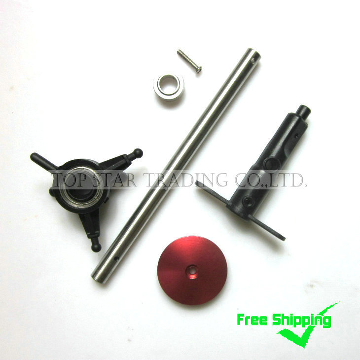 Combo-052 Free Shipping Sales Promotion MJX F45 F645 Spare Parts Accessories Metal Hollow Shaft + Related Rotor Parts (5 IN 1)(China (Mainland))