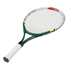 1x New Junior Tennis Racquet Training Racket for Kids Youth Childrens(China (Mainland))