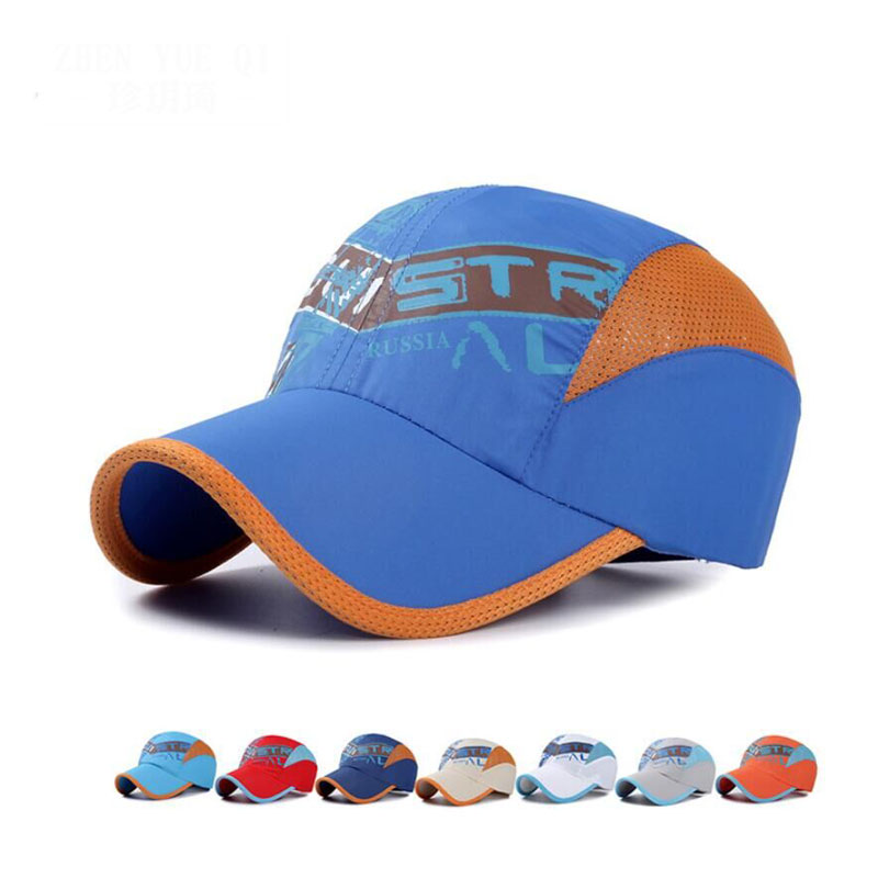 The new graffiti in spring and summer outdoor sports quick-drying hat baby hat baseball cap for child(China (Mainland))